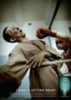 Amnesty International Beijing 2008 - Boxing