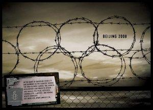 Amnesty International Beijing 2008 barbwire rings