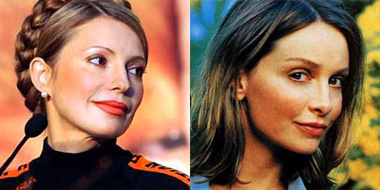 Julia Timoschenko vs. Callista Flockhard