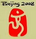 Olympia 2008 - Logo