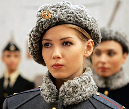 Neue Russische Winteruniform